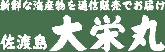 logo2wh